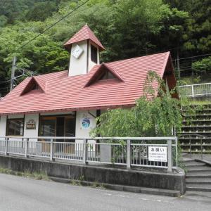 大井川鐵道-26:長島ダム駅