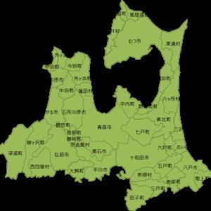 【青森編】beatmaniaIIDX(弐寺)行脚erによる日本一周旅行~⑤日目~