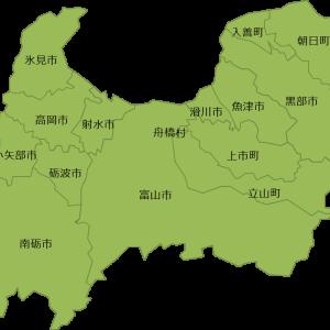 【富山編】beatmaniaIIDX(弐寺)行脚erによる日本一周旅行~⑧日目~