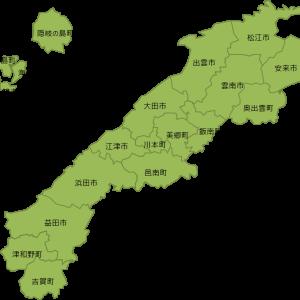 【島根編】beatmaniaIIDX(弐寺)行脚erによる日本一周旅行~⑨日目~
