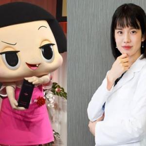 弘中綾香オールナイトニッポンの感想の続き、カトパンもあやちゃんだから弘中ちゃんで呼び方いいかな