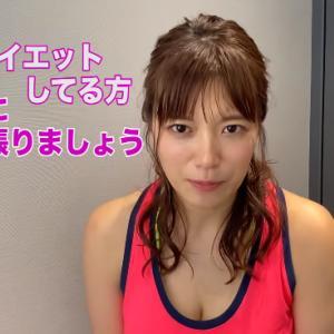 テレビ朝日の三谷アナのダイエット動画がなんと!100万再生突破!弘中ちゃんもエクササイズで対抗?