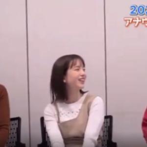 2021年女子アナカレンダー考察(テレ朝、フジ、TBS)と弘中ちゃん新番組は2回目以降おもしろい