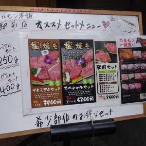 鶴橋で食べるから⤴⤴⤴😋