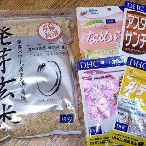 頂いたので😄・・・今日は、玄米カレー🍛