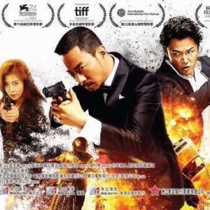 日本・香港合作の映画 ManHunt (マンハント)