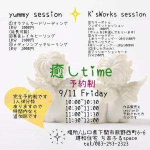 K'sWorksとyummyコラボでsession