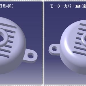 3DCAD でモデリング  ちょびっと物知り11