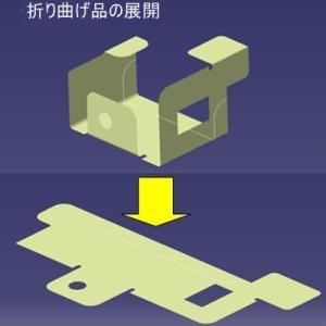 3DCAD でモデリング  ちょびっと 物知り10