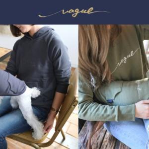愛犬とのペアルックコーデが楽しめるドッグウェアブランド『Vague』