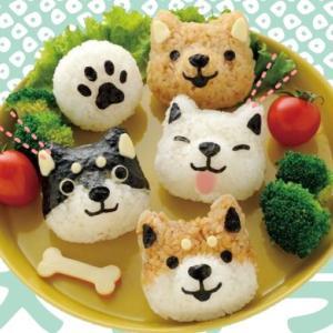 柴犬のキャラ弁・柴犬おにぎりが簡単に作れちゃう!お弁当おにぎり抜き型がおすすめ!