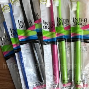 歯列矯正用歯ブラシ・インターブレイス
