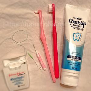 矯正中の歯磨きは大変
