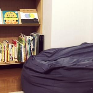 1LDKのリビング、こんな風に子どもスペースを作っています