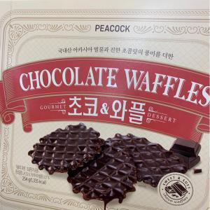 【韓国お土産】大邱で買ってきたバラマキ土産に最適なチョコのお菓子✨