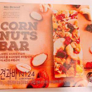お土産に✨ナッツやドライフルーツがごろごろはいったNoBrandのCORN NUTS BAR