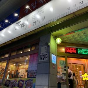 大邱旅行2日目の夜はカムジャタンのチェーン店で。(トンピョ)