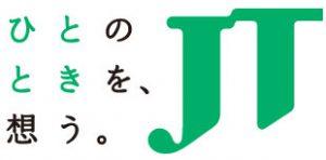 JTから最後の配当受取😇そして三菱商事買う