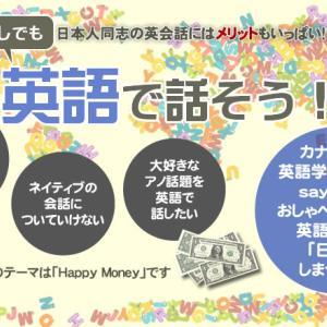 【モーニングメソッド】10月チャレンジ皆勤&参加賞発表♪♪