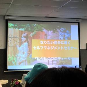 【長谷川エレナ朋美さん】ゴールドコーストセミナーに行ってきました♡