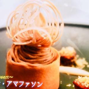 グランメゾン東京のデザートが食べたいっ
