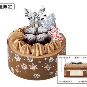 今年のファミクリSHINGOケーキは2種!