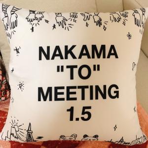 ありがとう~!NAKAMAtoMEETINGvol1_5