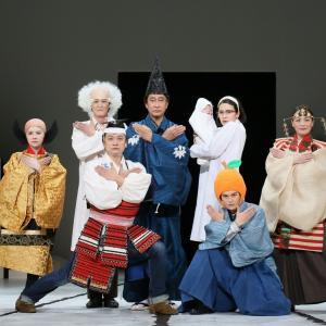 今日もサイコーな「日本の歴史」