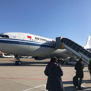 羽田からニューヨークへ、エアチャイナ(中国国際航空)でリーズナブルに♪(搭乗記)