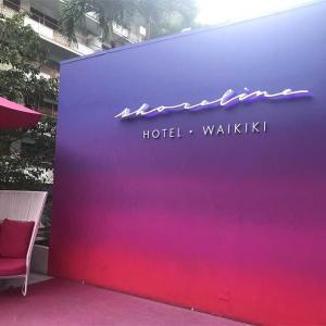 【ハワイ旅行,ホノルル】ワイキキのホテル!ショアラインホテルと人気レストラン