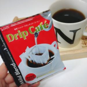 おうちカフェ派は必見のお買い得なドリップコーヒー♡