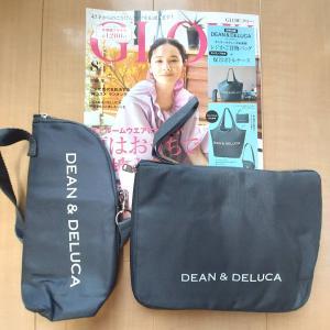 【DEAN&DELUCAが付録】GLOW8月号開封レポ♡