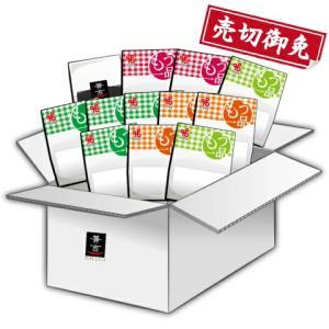 便利でお得な【カネ吉お惣菜おまかせセット】開封レポ♡