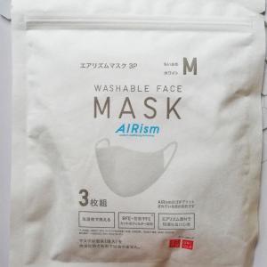 今日から発売のユニクロマスクが優秀そう