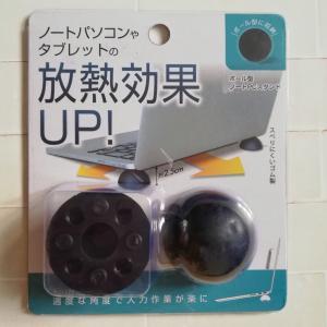 パソコン作業に便利そうなプチプラ商品【購入品】