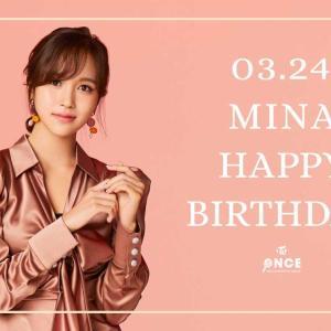3/24 twice MINA 誕生日おめでとう
