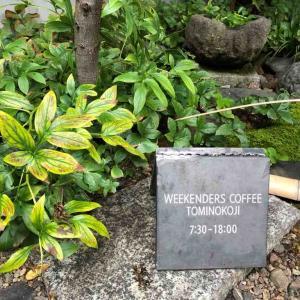 WEEKENDERS COFFEE TOMINOKOJI。
