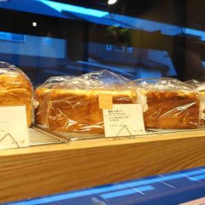 「パンとエスプレッソと」の姉妹店、「本日の」の「山型食パン」。