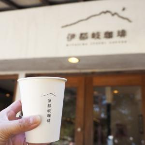 【広島】宮島でスペシャリティコーヒーを提供する「伊都岐珈琲」。