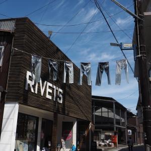 【岡山】児島ジーンズストリートでジーンズとコーヒーと。