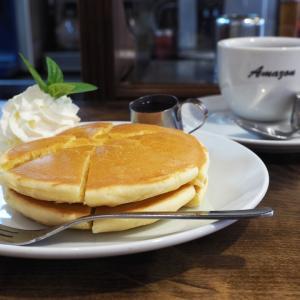 【喫茶店】喫茶アマゾンのモーニング限定ホットケーキセットがお得!