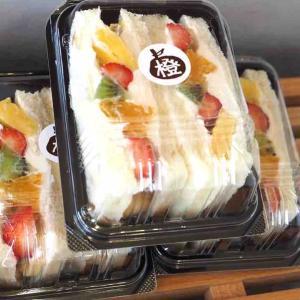 【マリトッツォを探し求めて…】松尾大社近くにある、「パン工房 橙」。