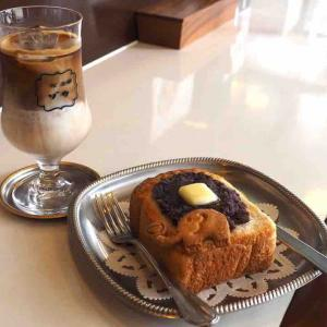 【喫茶店】喫茶ゾウの「あんバタートースト」。