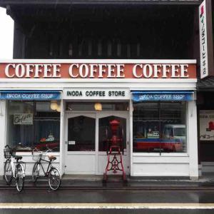 【喫茶店】イノダコーヒーのプリン。