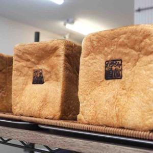 【パン】ベーカリーショップ ヤマグチの「ガラシャ食パン」。