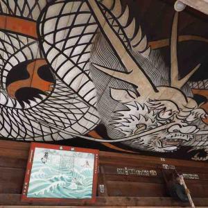 【神社仏閣】高野山にある南院(なんいん)の浪切龍天井。