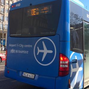 ハンガリー「ブダペストの国際空港から市内への移動」とにかく安いのはバス!直通、片道360円