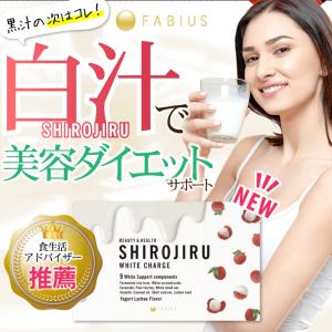 白汁(SHIROJIU)の口コミ・評判まとめ!今話題の甘酒ダイエット!