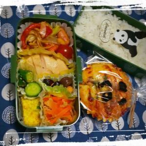 今週のお弁当と笹団子