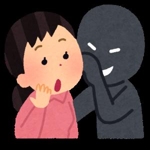 夫の悪口を他人に言わなくなったことで起こった変化